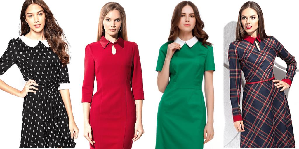 Платье с воротником контрастного цвета освежает наряд, делая его более эффектным