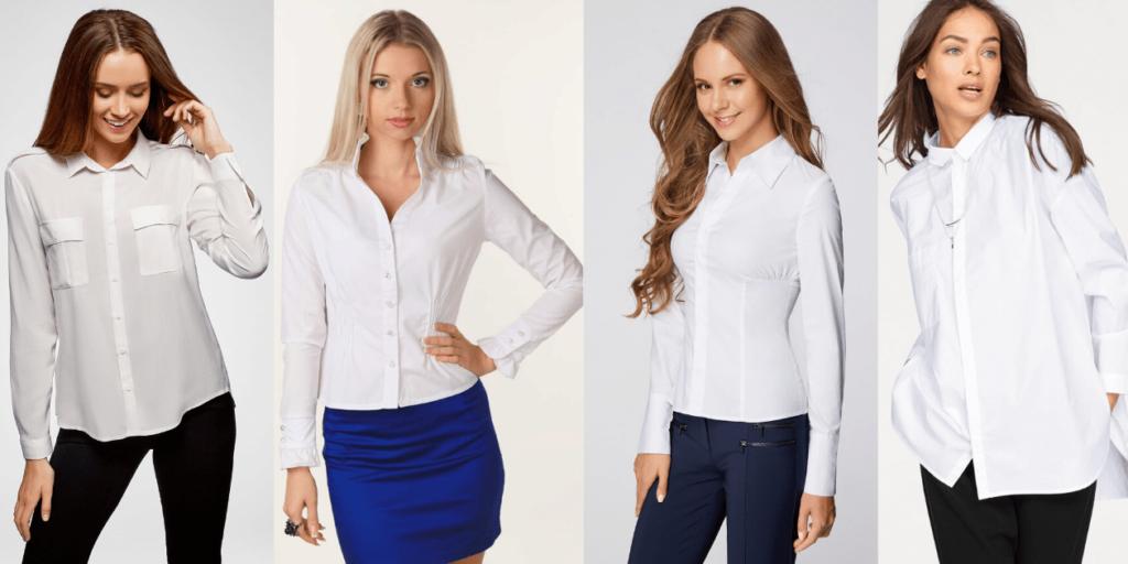 Белая рубашка 2020 - основа женского базового гардероба